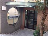 寺坂歯科医院