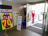 ファミリーマート 近畿大学奈良キャンパス店
