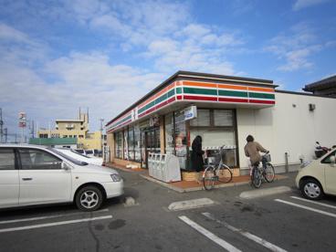 セブンイレブン牛久栄町2丁目店の画像1