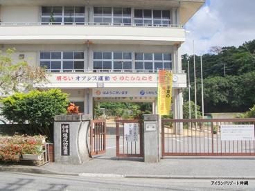 垣花幼稚園の画像1