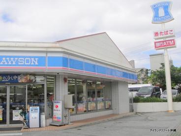 ローソン那覇西高前店の画像1