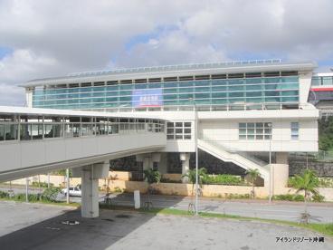 沖縄都市モノレール那覇空港駅の画像1