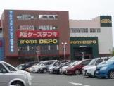 ケーズデンキ尼崎本店
