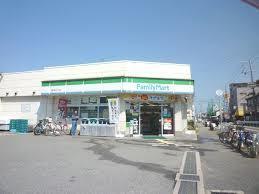 ファミリーマート潮江5丁目店の画像1