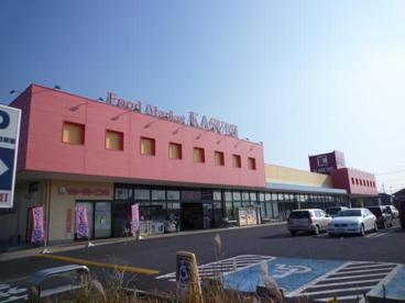 KASUMI 竜ヶ丘店の画像1
