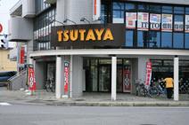 TSUTAYA 都賀店