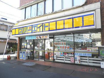 スリーエイト武蔵新城店の画像1