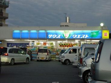 サウスウエスト津嘉山店の画像1