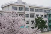 尼崎市立金楽寺小学校の画像1