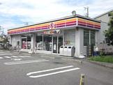 サークルK尼崎東七松町店