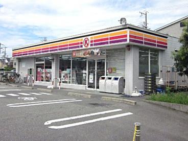 サークルK尼崎東七松町店の画像1