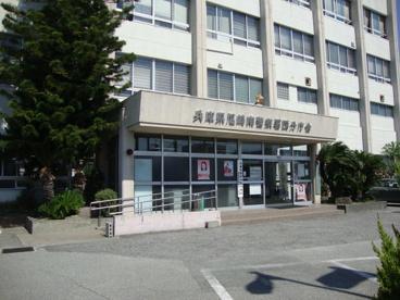 尼崎南警察署西分庁舎の画像1