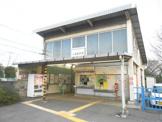 渡田新町駅