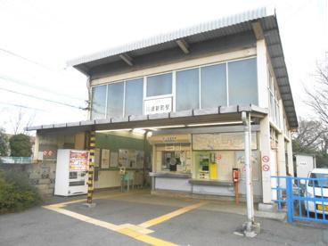 渡田新町駅の画像1