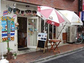 タイレストランアンドバー Koh Phi phi 小杉店の画像1