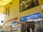 スーパーサンエー杭瀬店の画像1