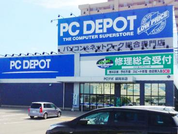 PCデポ盛岡本店の画像1