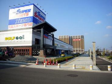 スーパースポーツゼビオ盛岡盛南店の画像1
