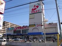 新鮮市場マルセイ薬円台店