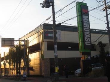 マルヤス東豊中店の画像1