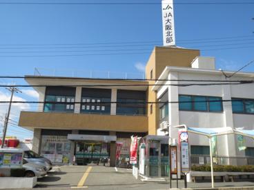 JA大阪北部豊川の画像1