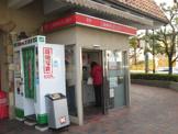 三菱東京UFJ銀行ATM