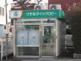 りそな銀行千里北支店小野原出張所