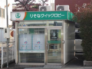 りそな銀行千里北支店小野原出張所の画像1