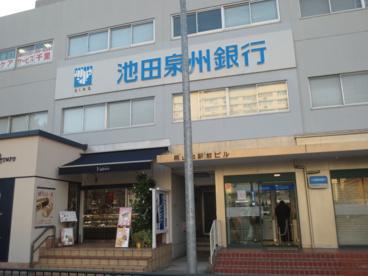 池田泉州銀行桃山台支店の画像1