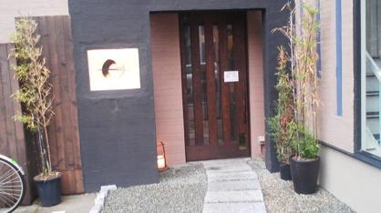 わいち 炙り焼きダイニング  武蔵小杉店の画像1