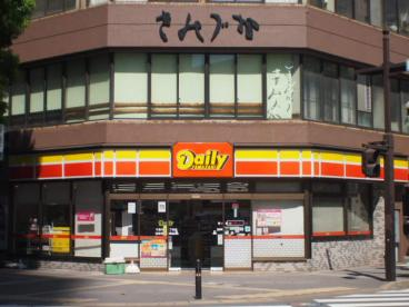 デイリーヤマザキ 千葉中央3丁目店の画像1