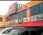 E-MART鹿浜店