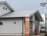 朝霧駅前郵便局