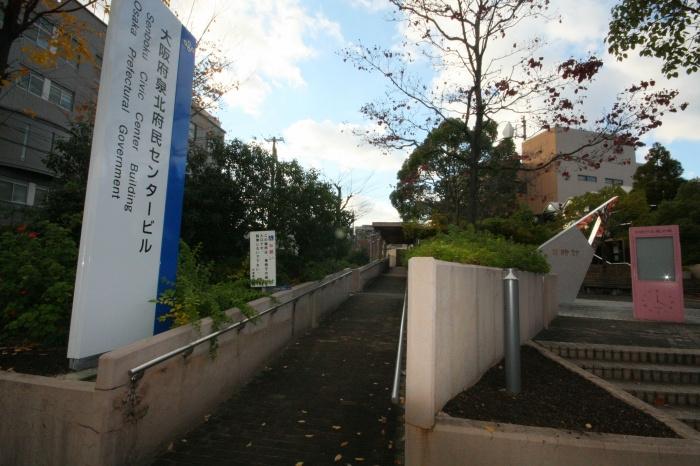 大阪府泉北府民センター情報ページ|堺市西区・高石市のZERO-ONE