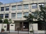 大阪市立 三国小学校