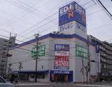エディオン 三国店