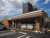 セブンイレブン千葉問屋町店