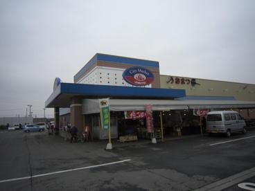 うおまつ谷田部店の画像1
