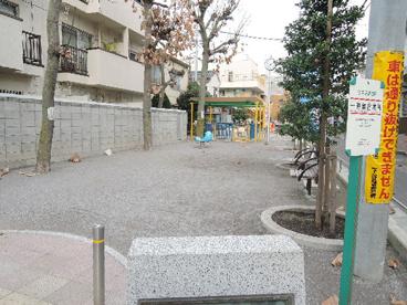 谷中児童遊園の画像2