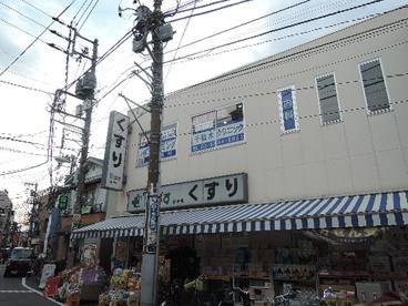 ぱぱす 谷中店の画像2