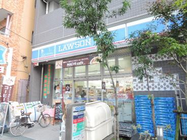 ローソン 千駄木三丁目店の画像1