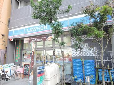 ローソン 千駄木三丁目店の画像2