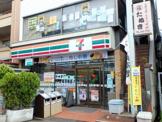 セブンイレブン小平鷹の台店