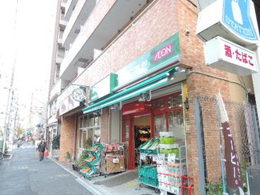 まいばすけっと(イオン) 千駄木3丁目店の画像2