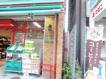 まいばすけっと(イオン) 千駄木3丁目店の画像3