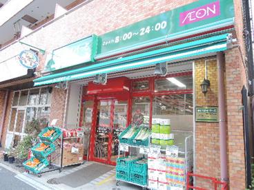 まいばすけっと(イオン) 千駄木3丁目店の画像4