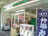 ローソン100山崎店