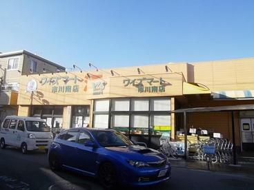ワイズマート 市川南店の画像1
