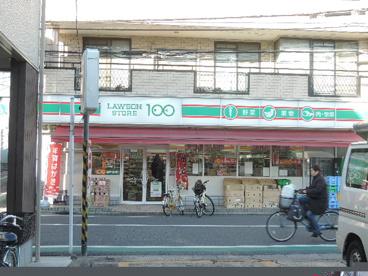 ローソン100 東尾久店の画像1