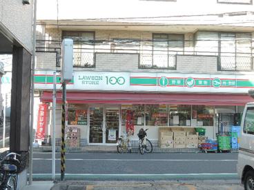 ローソン100 東尾久店の画像3